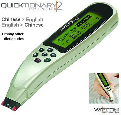 Chinese Quicktionary 2 Premium, Chinese Super Pen